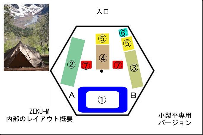 kamikochi2019sp-011