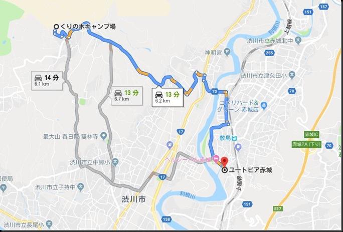 kurinoki201904-04