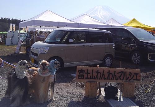 長野旅4-6-2