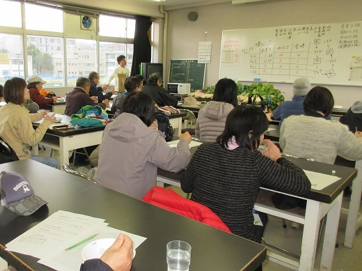 blog8-20190116公開講座 (3)