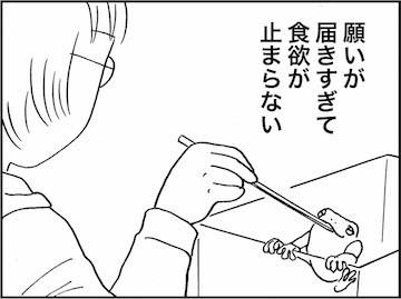 kfc01564-8