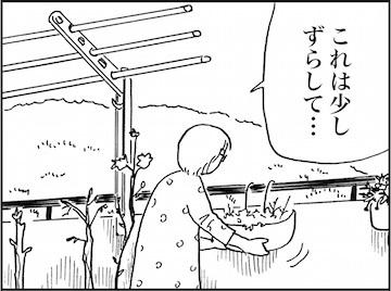 kfc01570-3
