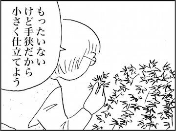 kfc01574-3