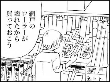kfc01578-1
