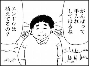 kfc01581-1