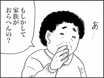 kfc01581-6