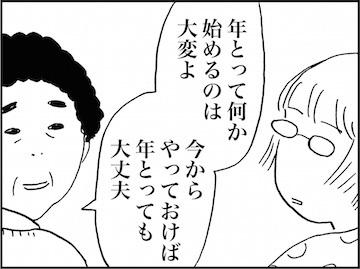kfc01582-6
