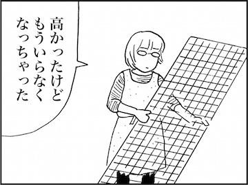 kfc01589-6