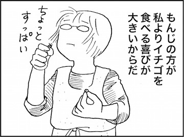 kfc01592-4