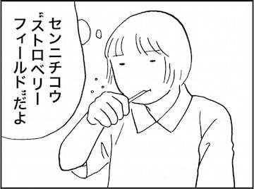 kfc01617-3