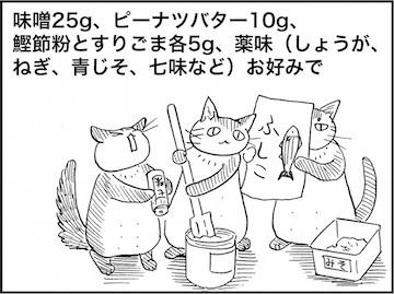 kfc01620-2