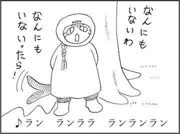 kfc01621-1