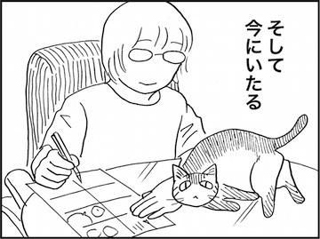 kfc01623-4
