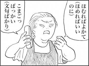 kfcp01626-6