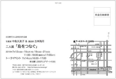kfcp01586-12