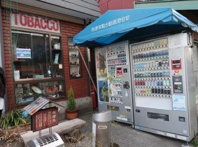 川越 喫煙所