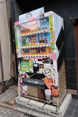 川越 菓子屋横丁 自販機