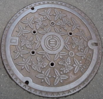 埼玉県川越市 マンホール