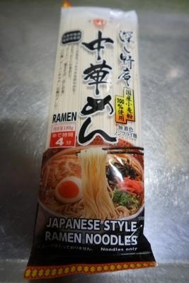 ラーメン乾麺