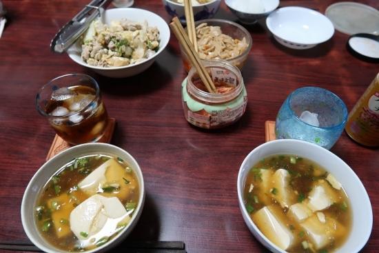 寄せ豆腐の餡かけ汁、フーチャンプルー残り