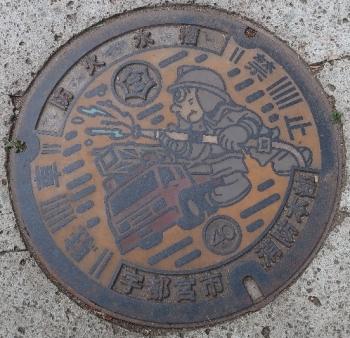 栃木 消火栓マンホール