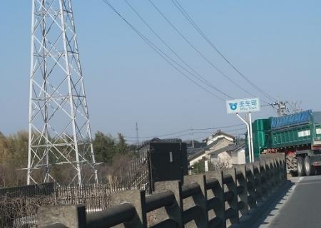 栃木県壬生