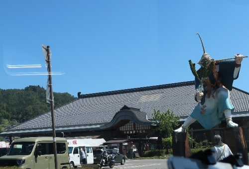道の駅『信州新野千石平』