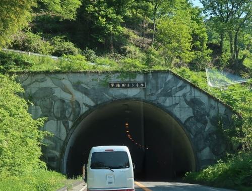 早稲田トンネル