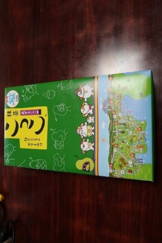 東名50周年記念こっこ