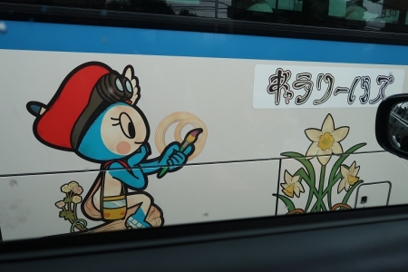 川崎 バス