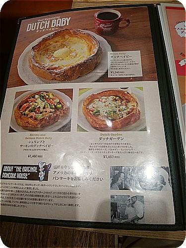 s-DSC_0304.jpg