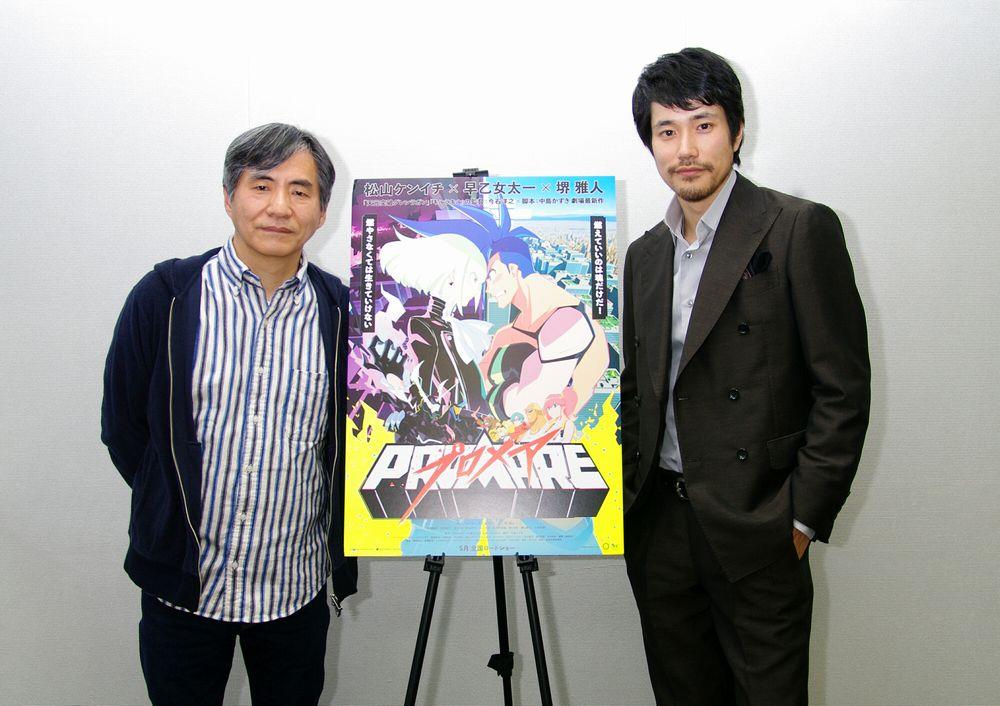 IGN中島かずきさんと松山ケンイチ001