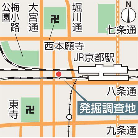 20190624京都新聞平清盛嫡男・重盛の邸宅「小松殿」の一部か002