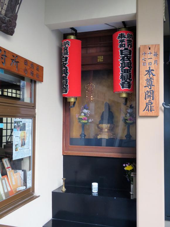 20190517_007 大觀音寺
