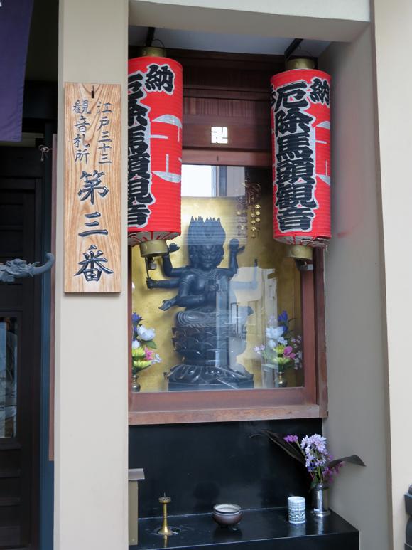 20190517_009 大觀音寺