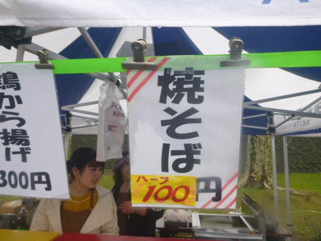 P1090195.jpg