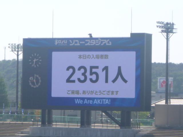 P1090756.jpg