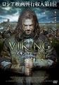 viking_roshia.jpg