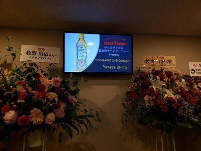 makinoyui201906 (3)