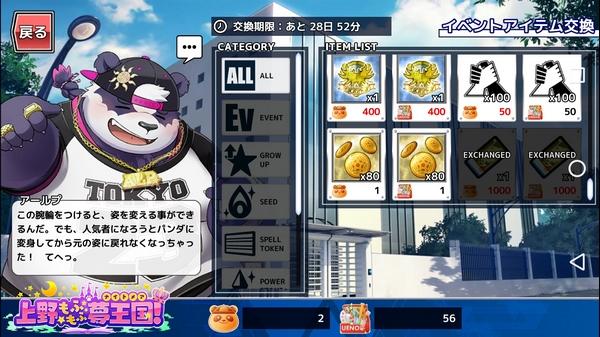 ☆5レイヴゲット (1)