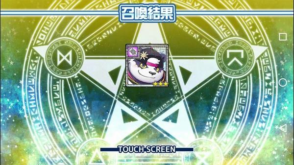 ☆5レイヴゲット (4)