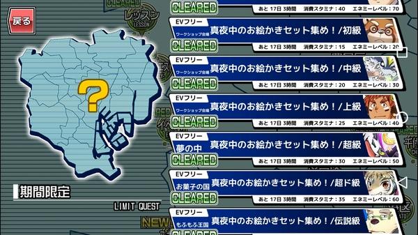 放サモ夢王国クエストコンプ (1)