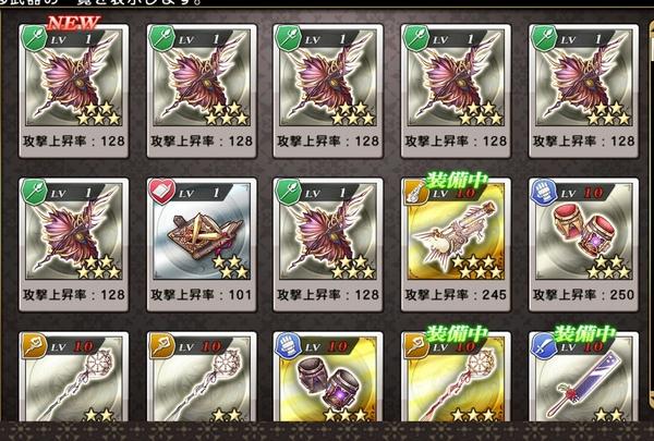 星5幻魔槍7本目 (1)
