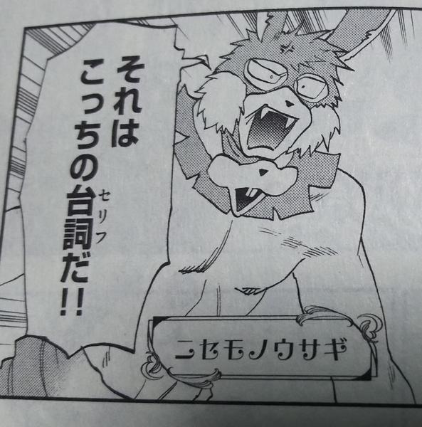 魔王城でおやすみ11巻 (5)