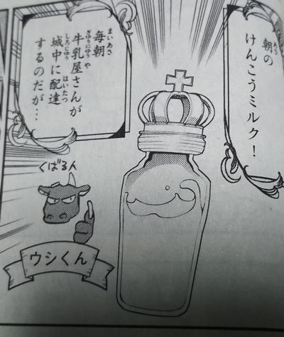 魔王城でおやすみ11巻 (10)