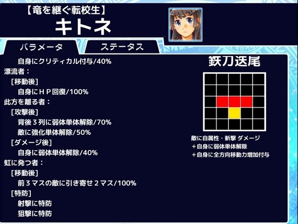 放サモ主人公☆4 (4)