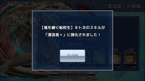 放サモ主人公☆4 (6)