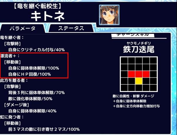 放サモ主人公☆4 (7)