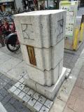 JR秋葉原駅 佐久間橋橋柱 アップ1