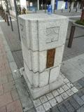 JR秋葉原駅 佐久間橋橋柱 アップ2